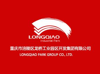 龙桥工业园开发集团
