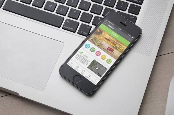 手机网站建设对企业发展有诸多好处